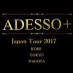 ADESSO+ ジャパンツアー