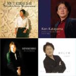 ケン・カタヤマのCD販売